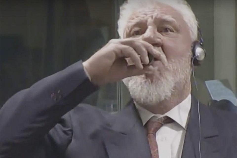 Хорватский генерал Слободан Пральяк заявил в Гаагском трибунале, что принял яд