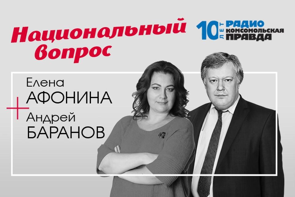 Чем закончится русский бунт в Чемодановке?