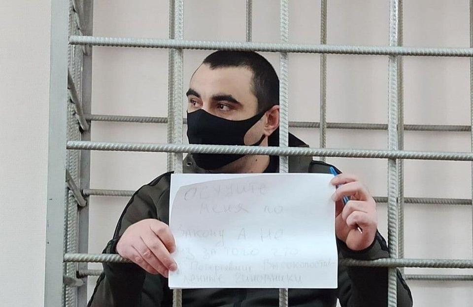 Арсен Мелконян пригрозил свидетельнице убийства прямо в суде. Фото - пресс-служба волгоградского суда.