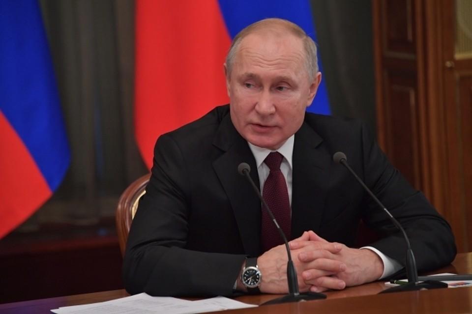 Владимир Путин призвал разработать единый подход обеспечения безопасности учебных заведений