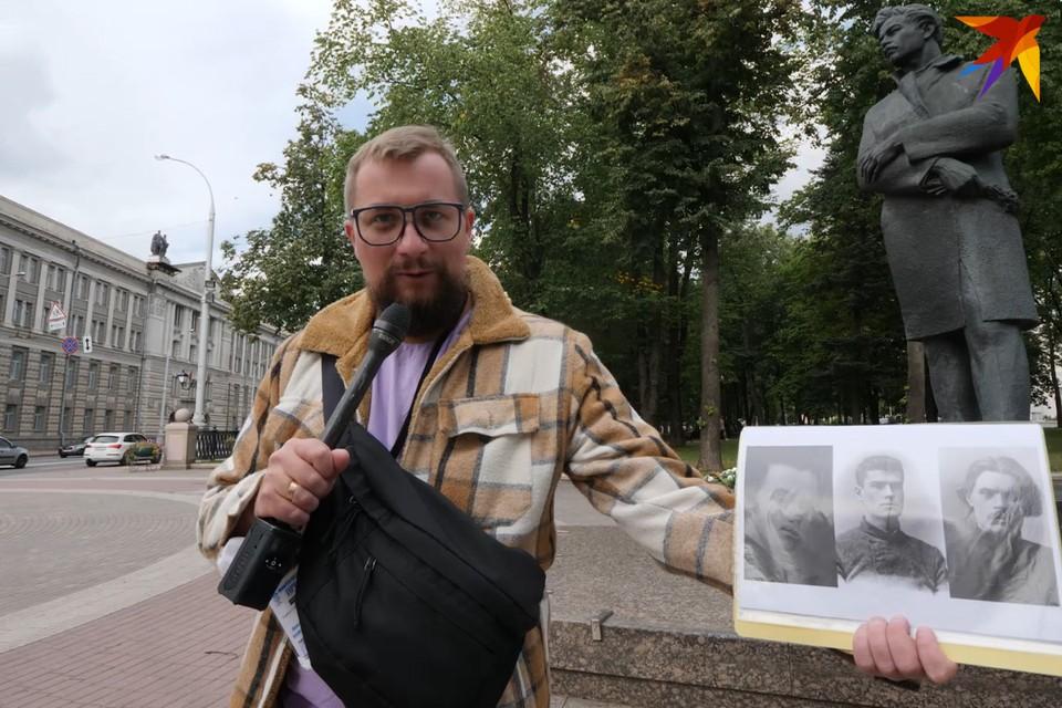 В этот раз мы вышли именно на улицу Богдановича.