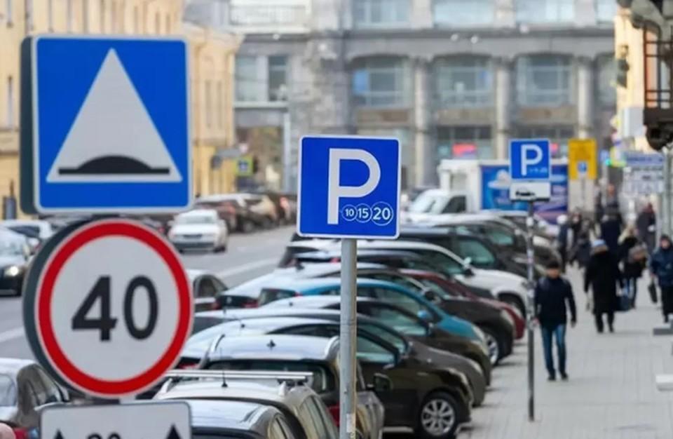 На парковках будет предусмотрены льготы для инвалидов и ветеранов