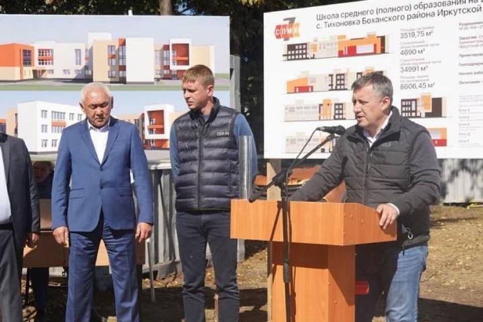 Новое здание Верхне-Идинской школы начали возводить в Боханском районе. Фото: Пресс-служба правительства Иркутской области.