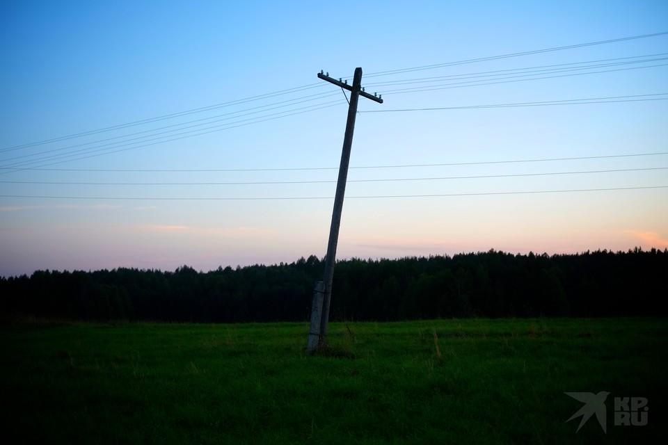 В пяти районах Рязанской области 13 сентября отключат электричество.