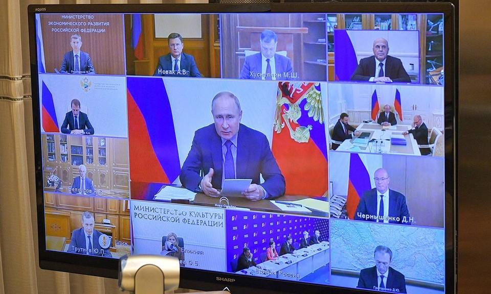 Президент провел совещание 14 сентября
