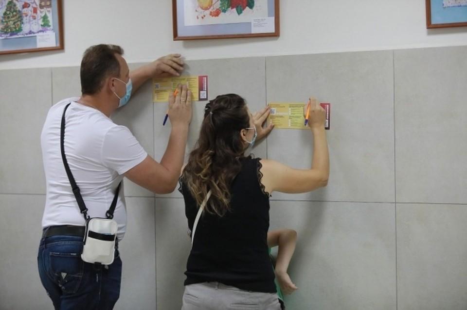 Наблюдатели из Франции хотят приехать в Крым на выборы