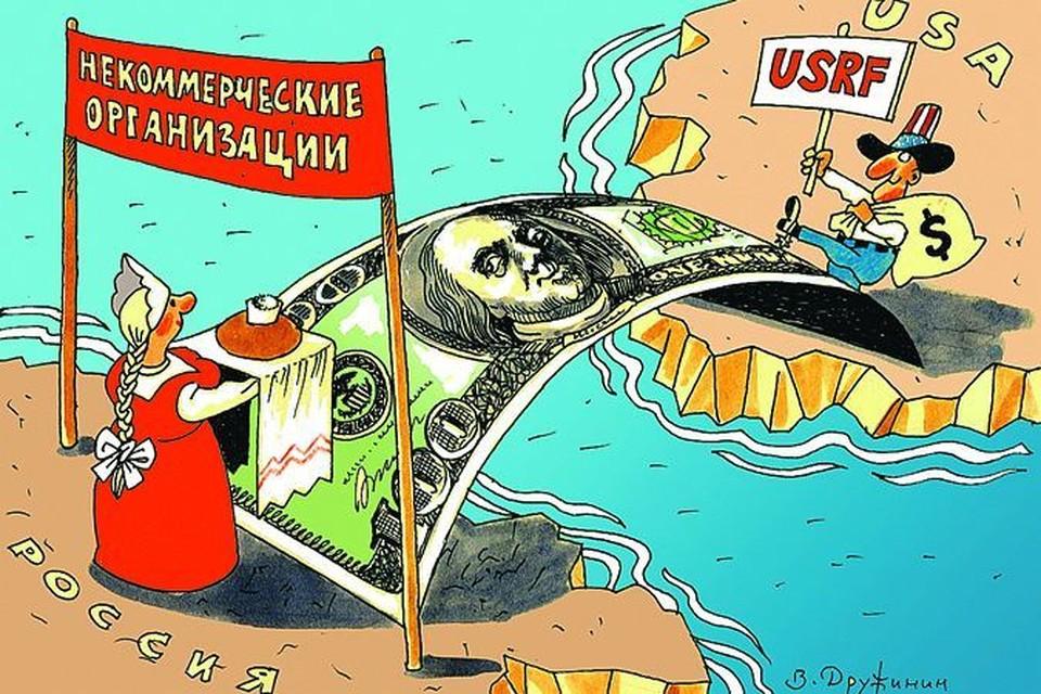 Рис.: Валентин ДРУЖИНИН.