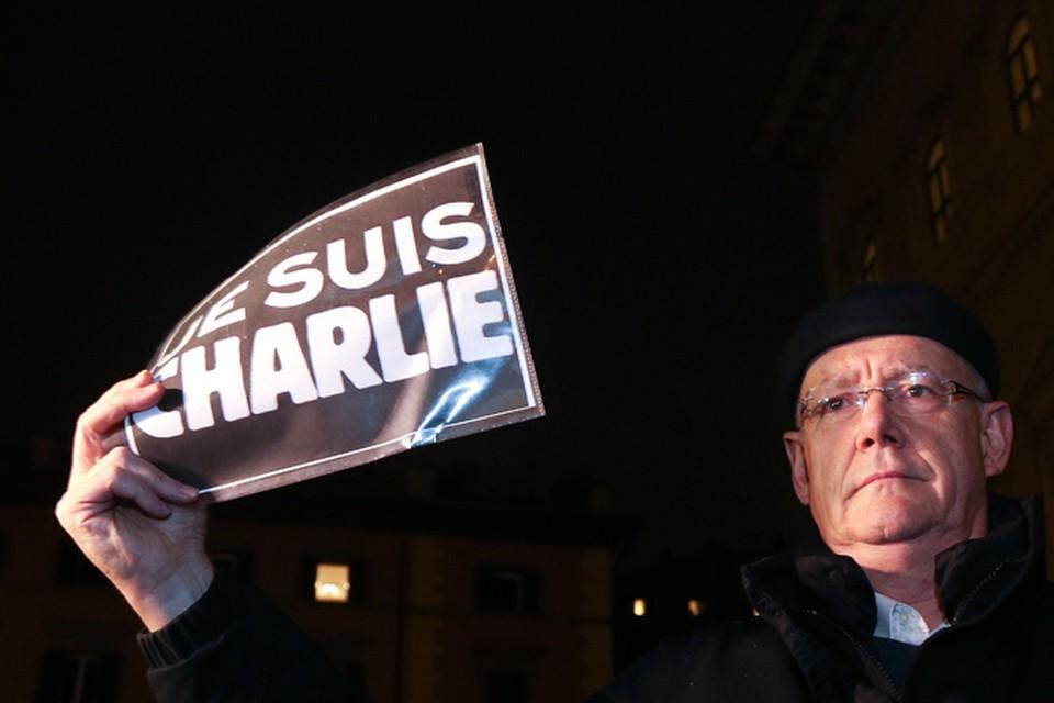 В Париже на акцию вышли около 5 тысяч граждан